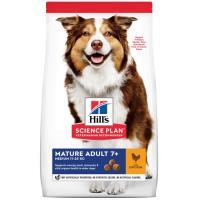 HILLS Tavuklu Orta Irk Yaşlı Köpek Maması 2,5 KG