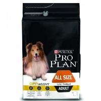 PRO PLAN Light Tavuklu ve Pirinçli Yetişkin Köpek Maması 3 KG