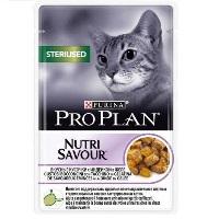 PRO PLAN NUTRI Kışırlastırılmış Hindi Pouch Kedi Konserve 85 GR