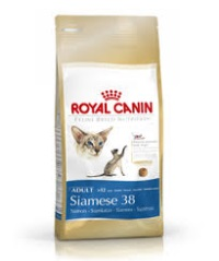 ROYAL CANIN Fnb Siamese Ozel Irk Kedi Maması 2 KG